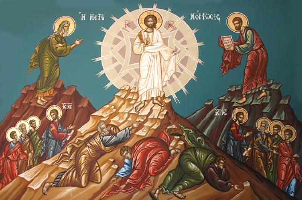 transfiguracao (5)